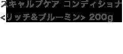 2,600 円 +税