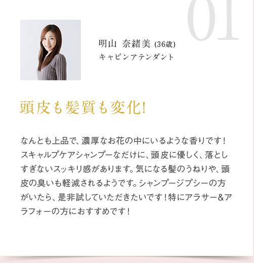 ユーザー01
