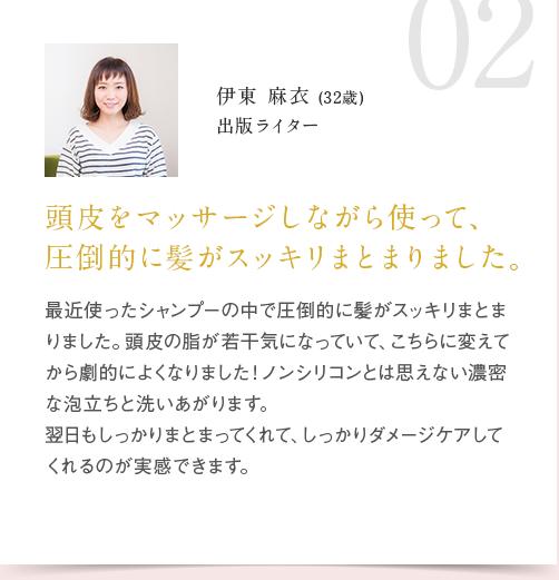 ユーザー02