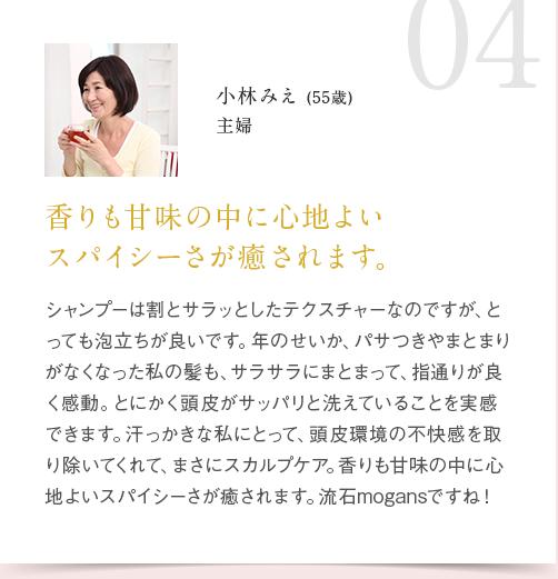ユーザー04