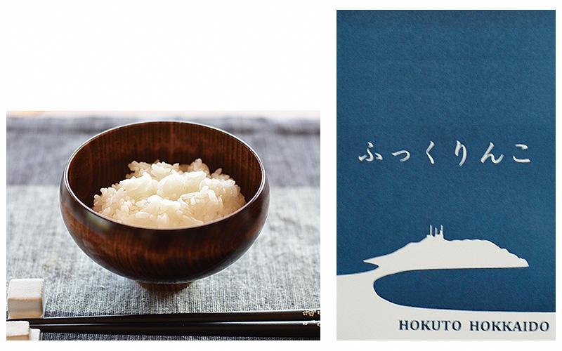 北海道米 ふっくりんこ 精米 特A評価 ANA機内食  送料無料 なまらモグぱっく