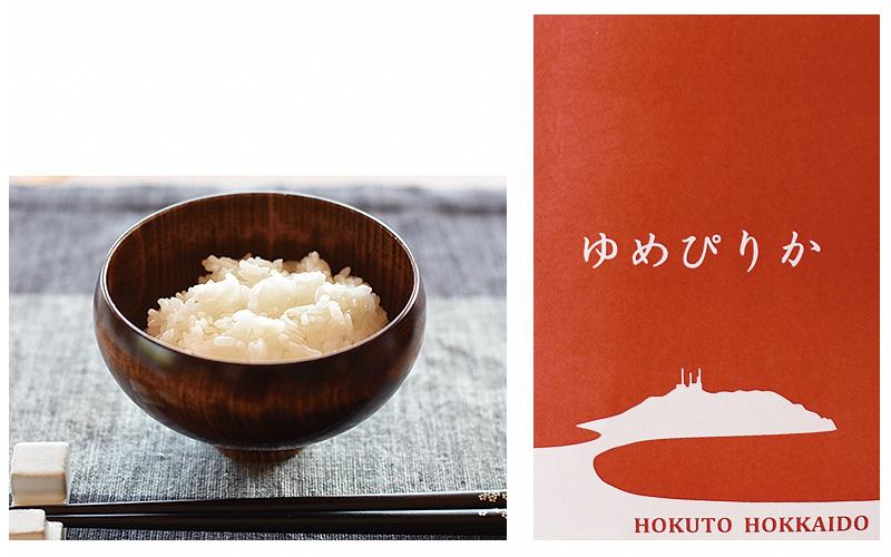 北海道米 ゆめぴりか 精米 特A評価 ANA機内食 特別栽培米 送料無料 なまらモグぱっく