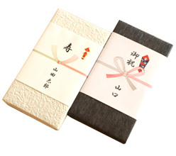 http://www.rakuten.ne.jp/gold/mokko-ya/images/contents/guide/wrapping/noshi.jpg
