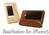 The stands for iPhone5 which charms you until the flow of the cord beautifully