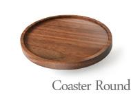 無垢材の木製コースター
