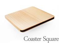 凛とした木製コースター