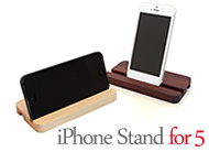 A place to stay of iPhone5 on a desk