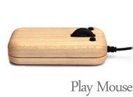 木の削りだしマウス