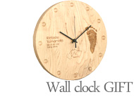 The clock which adds to a texture with time