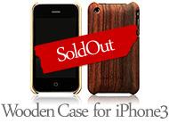 木製iPhone3ケース