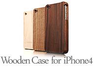 木製iPhone4ケース