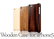 iPhone case made by iPhone5 lumber