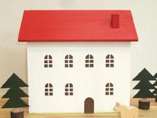 赤い屋根の小物入れ(大・特別サイズ)