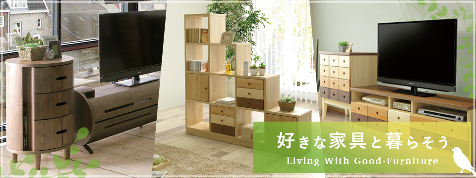 Living With Good-Furniture