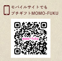 momo-fukuモバイルサイト