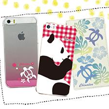 iPhone6 ケース スマホ スマーフォン 動物 パンダ