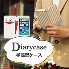 iPhone6 手帳 ダイアリーケース
