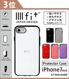 IIIIfit イーフィット スマホケース ハイブリッド いPhone8 iPhone7