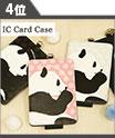 ICカード パスケース パンダ
