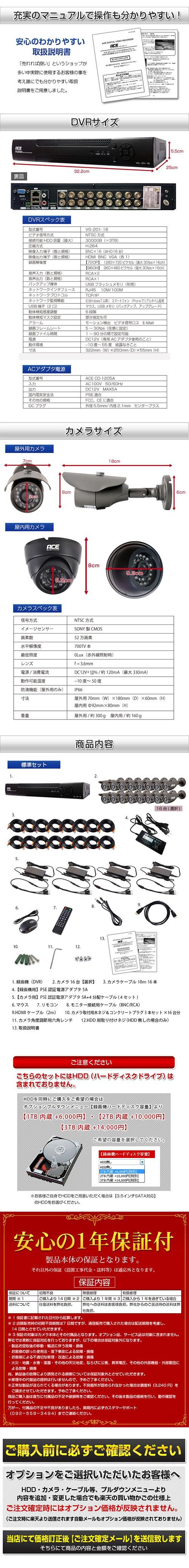 【防犯カメラ8台セット】最大4台接続 日本語対応の4chDVR HDMI対応