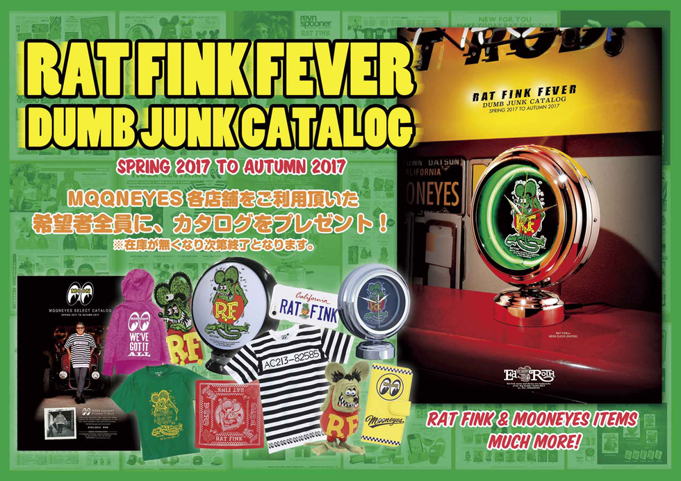 Rat Fink FEVER DUMB JUNK CATALOG