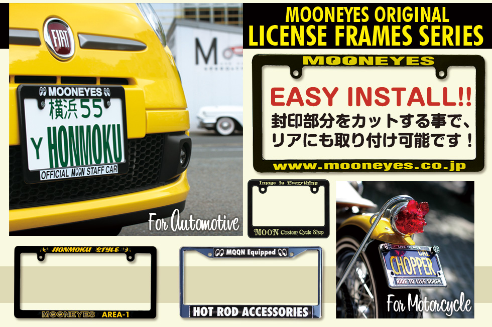 MOONEYES ORIGINAL Custom License Frame
