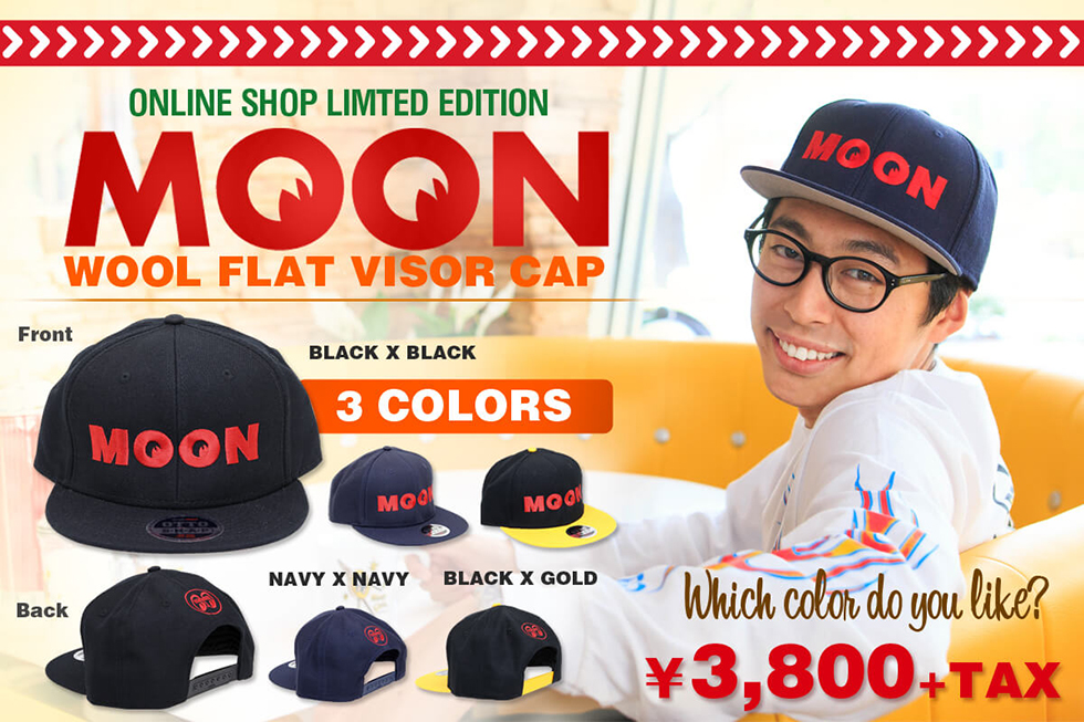 Online Shop Limited Edition MOON Wool Flat Visor Cap Online Shop Limited  Edition Cap has Red embroidery!! Popular MOON Wool Flat Visor Cap has  arrived with ... 2b7cd5974c22