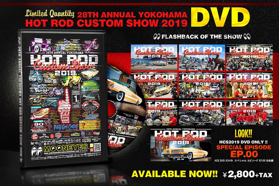 HCS2019 DVD
