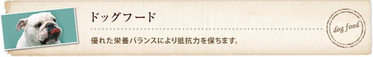 モッピープロ / 15kg 各種