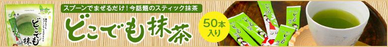 半額 抹茶クッキー20袋(1,000g) 50%OFF