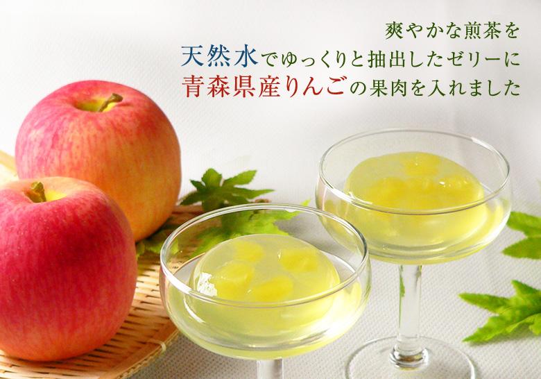 青森県産りんごの果肉を入れました