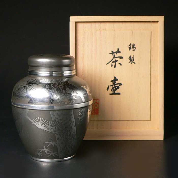 錫製茶壺 イブシ