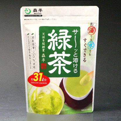 インスタント緑茶「サーッと溶ける緑茶250g袋入り」
