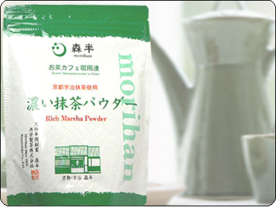 For harmony coffee business business dense powdered tea powder