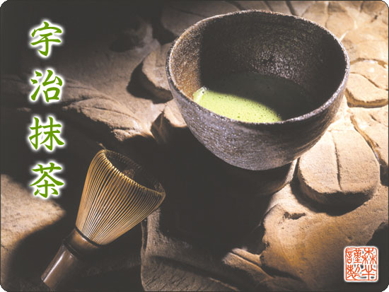Uji powdered tea