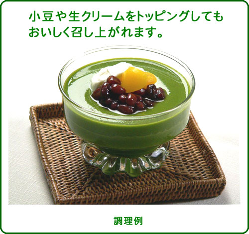 Bare topping cooking example of the powdered green tea pudding