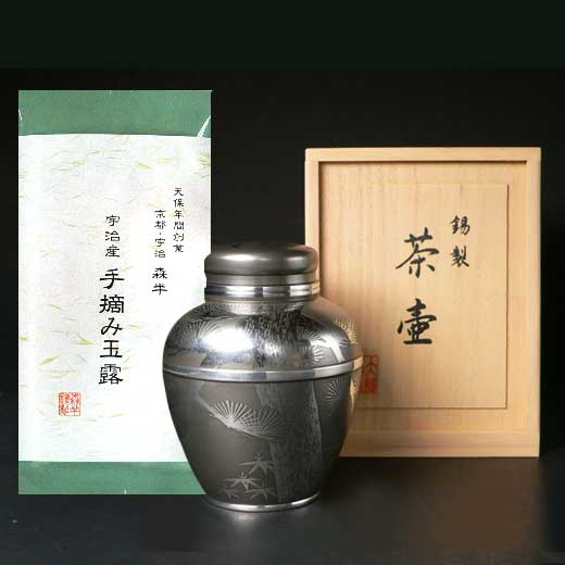 宇治産 手摘み玉露 錫製茶壺 イブシ 大八半