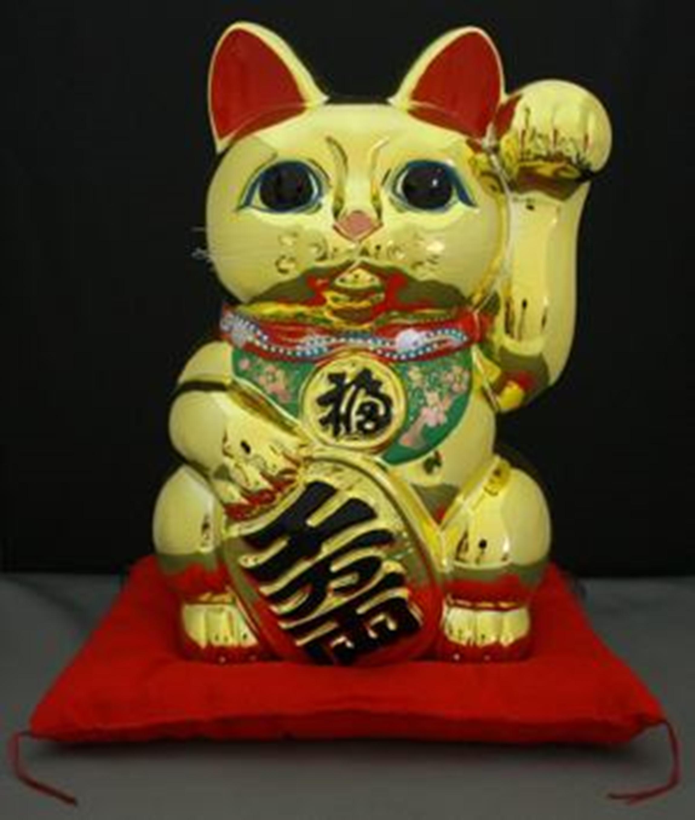 元祖招き猫10号  金運招福招き猫