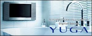 浴室IPS方式防水液晶テレビ リンナイ YUGA DS-1500HV