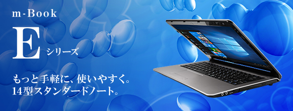 LuvBook B シリーズ