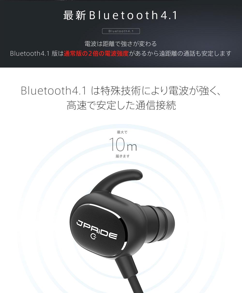 Bluetooth イヤホン 高音質 Bluetooth イヤホン ワイヤレスイヤホン ランニング ブルートゥースイヤホン bluetoothイヤホン 防水/防汗 ワイヤレス イヤホン ブルートゥース イヤホン bluetooth イヤフォン