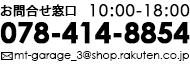 ���䤤��碌���10:00��18:00 078-414-8854