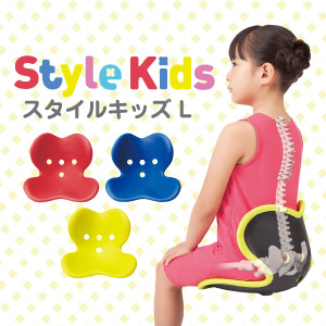 Style Kids L(スタイルキッズ L)