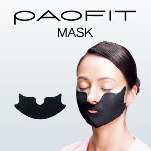 パオフィット マスク