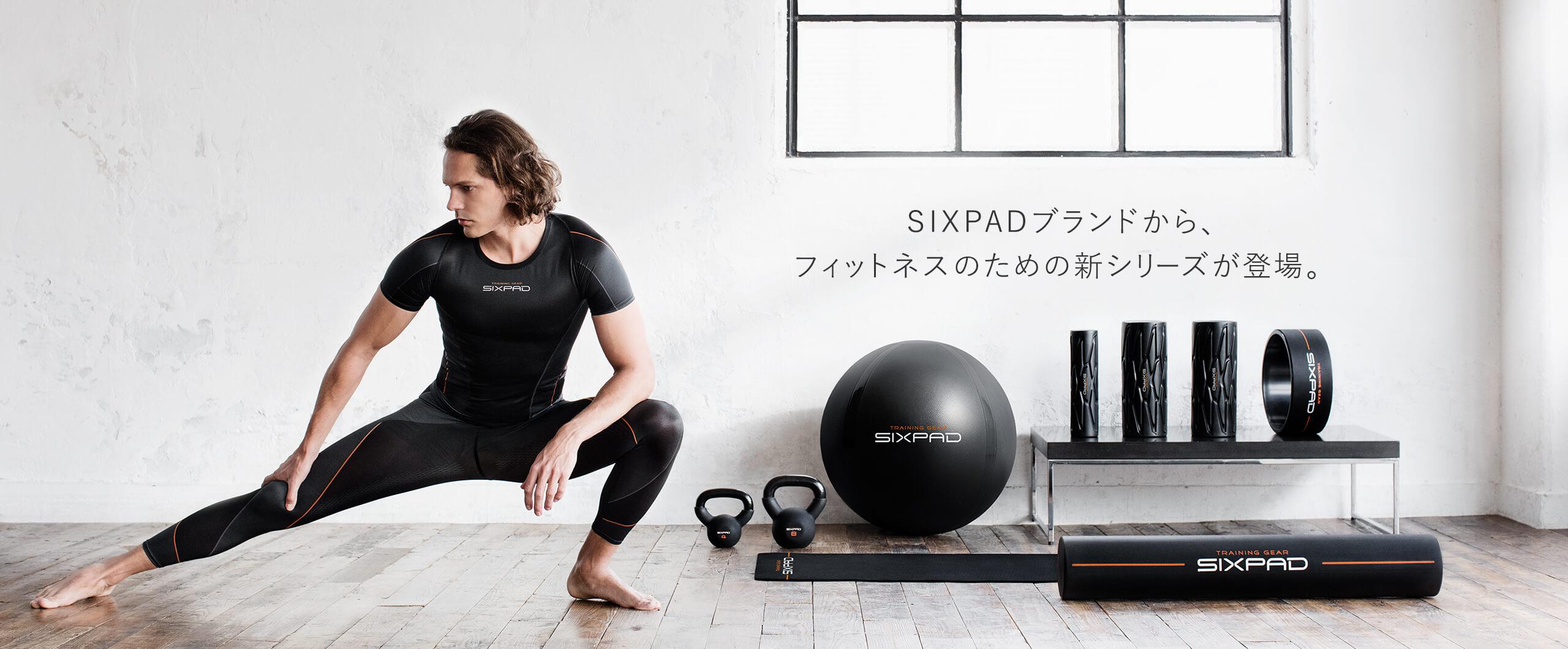 SIXPADブランドから、フィットネスのための新シリーズが登場。SIXPAD Fitness Serires
