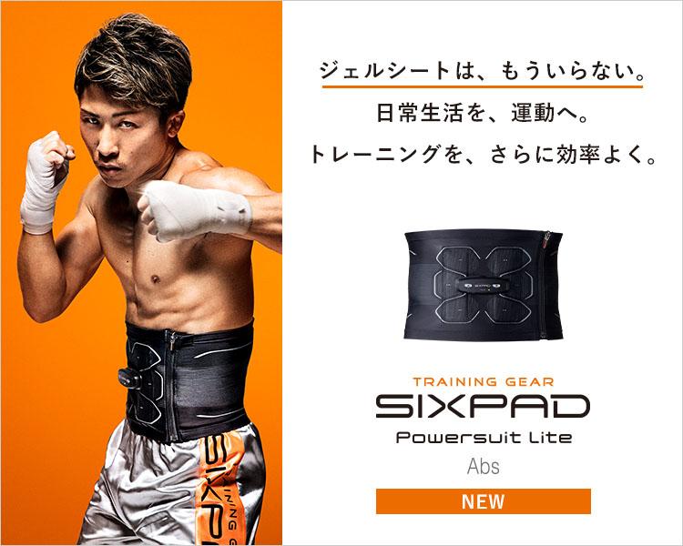 SIXPAD Powersuit Lite Abs