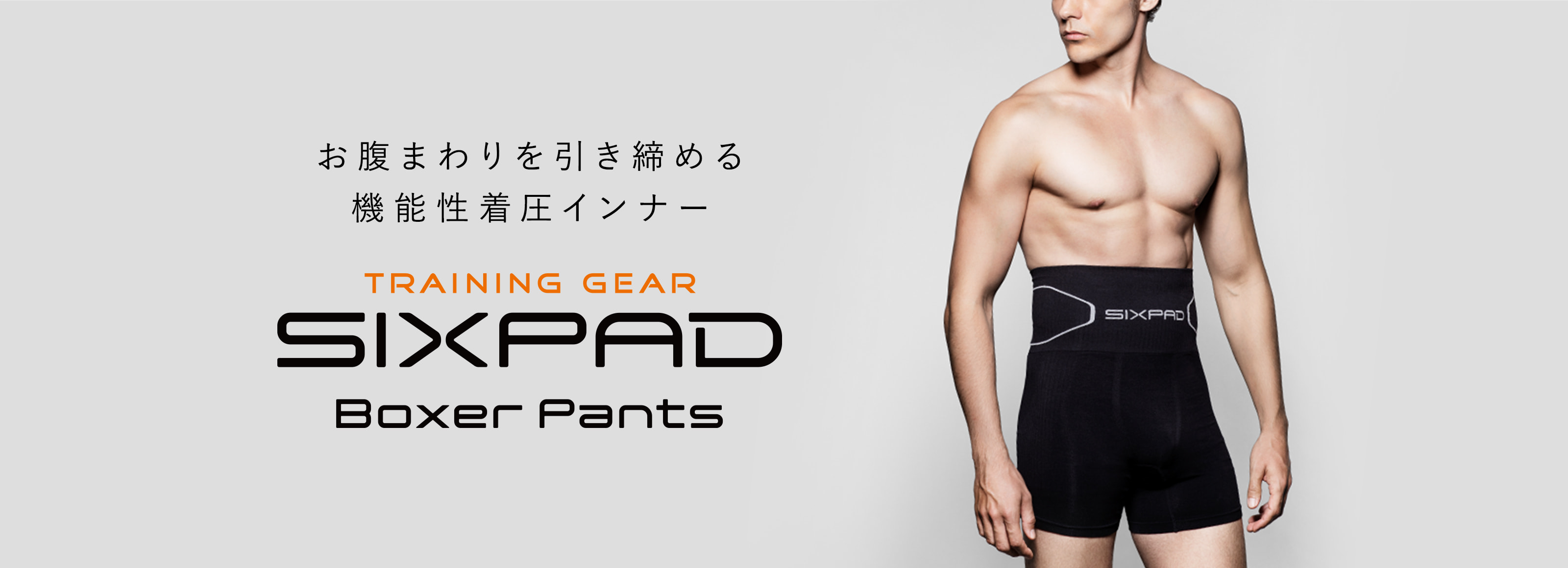 SXIPAD Boxer Pants お腹まわりを引き締める機能性着圧インナー