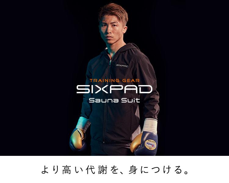 井上尚弥選手共同開発 SIXPAD Sauna Suit(サウナスーツ)