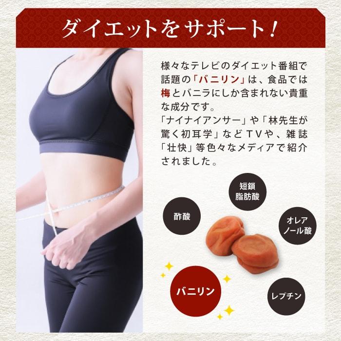 ゼロ梅【小分け】甘酸っぱいタイプ
