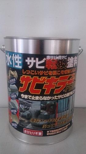 BAN-ZI バンジー サビキラーPRO シルバー 4kg